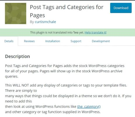 Post Tags and Categories for Pages Descriptions